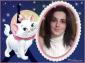 Аватар пользователя lisa8202