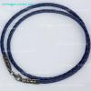 Плетеный кожаный шнурок (4 мм)
